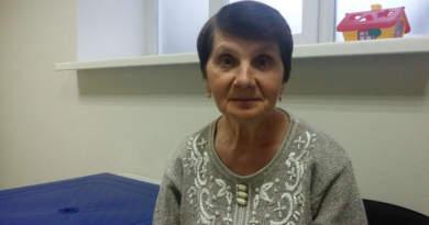 Ольга Даниловна — мне врачи поставили диагноз полиартрит…