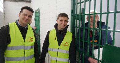 Посещение пожизненно заключенных
