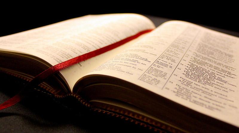 7 советов, чтобы читать Библию более эффективно