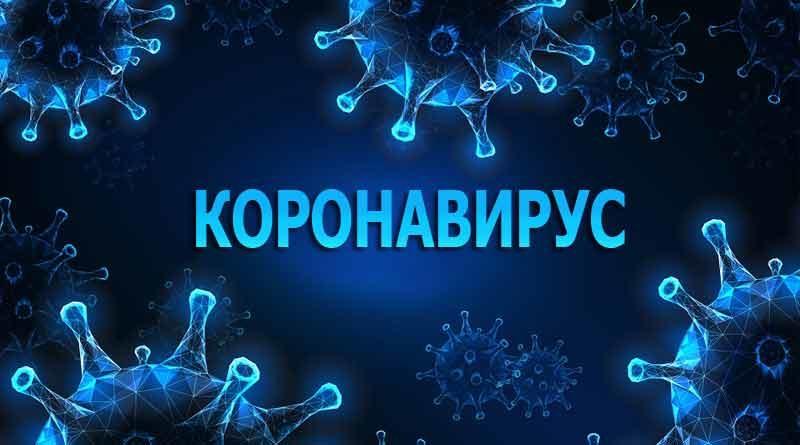 Многие пациенты с коронавирусом выздоравливают от болезни